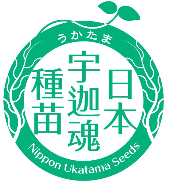 日本宇迦魂種苗株式会社